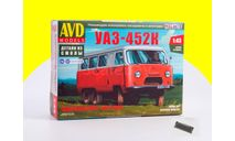 Сборная модель Микроавтобус УАЗ-452К 1497AVD, сборная модель автомобиля, AVD Models, ВАЗ, scale43