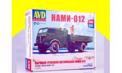 Сборная модель Паровой грузовой автомобиль НАМИ-012 1373AVD, сборная модель автомобиля, 1:43, 1/43, AVD Models