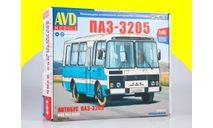 Сборная модель ПАЗ-3205 пригородный AVD Models KIT 4040AVD, сборная модель автомобиля, 1:43, 1/43