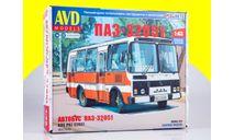 Сборная модель ПАЗ-32051 городской AVD Models KIT 4027AVD, сборная модель автомобиля, 1:43, 1/43