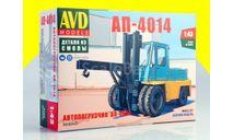 Сборная модель Автопогрузчик АП-4014 8006AVD, масштабная модель, scale43, AVD Models, Лев