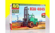 Сборная модель Погрузчик ЛЗА-4045 8010AVD, сборная модель автомобиля, scale43, AVD Models