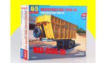 Сборная модель Полуприцеп МАЗ-9506-30, 7038AVD, масштабная модель, 1:43, 1/43, AVD Models