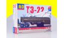 Сборная модель Полуприцеп топливозаправщик Т3-22 7044 AVD, сборная модель автомобиля, scale43, Автомобиль в деталях (by SSM), КрАЗ