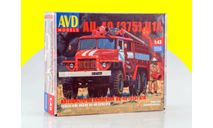 1298AVD Сборная модель Пожарная цистерна АЦ-40 (Урал-375) Ц1А, сборная модель автомобиля, scale43, AVD Models
