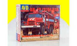 1298AVD Сборная модель Пожарная цистерна АЦ-40 (Урал-375) Ц1А, сборная модель автомобиля, 1:43, 1/43, AVD Models