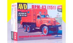 Сборная модель Пожарный автомобиль ПРМ-43 (151) 1377AVD, сборная модель автомобиля, 1:43, 1/43, AVD Models, ЗИЛ