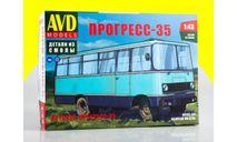 Сборная модель Прогресс-35 4037AVD, сборная модель автомобиля, AVD Models, ЗиС, scale43