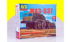 Сборная модель Седельный тягач МАЗ-537  1963 г. (KIT) кит 1353AVD, сборная модель автомобиля, 1:43, 1/43, AVD Models