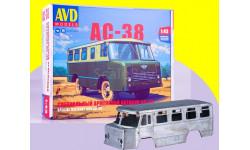 Сборная модель Специальный армейский автобус АС-38 4020AVD