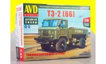 Сборная модель Топливозаправщик Т3-2 (66) 1441AVD (похож на ГАЗ-66), сборная модель (другое), 1:43, 1/43, AVD Models