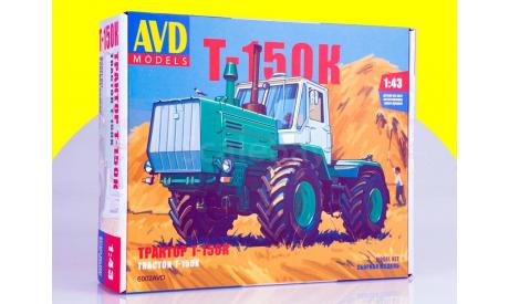 Сборная модель Трактор Т-150К 6002AVD, сборная модель автомобиля, 1:43, 1/43, AVD Models, ХТЗ