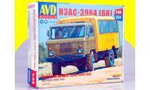 Сборная модель Вахтовый автобус НЗАС-3964 (66) 1383AVD похож на ГАЗ-66, сборная модель автомобиля, scale43, AVD Models