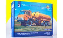 Сборная модель Вакуумная машина КО-505 (53213) 1413AVD, масштабная модель, 1:43, 1/43, AVD Models, КамАЗ
