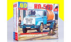 Сборная модель Вакуумная машина КО-520 (4333) 1256KIT, сборная модель автомобиля, 1:43, 1/43, AVD Models, ЗИЛ