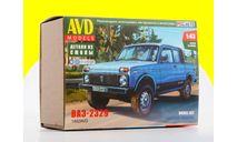 Сборная модель ВАЗ-2329 1492AVD, сборная модель автомобиля, 1:43, 1/43, AVD Models