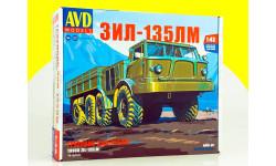Сборная модель ЗИЛ-135ЛМ бортовой 1416AVD, сборная модель автомобиля, 1:43, 1/43, AVD Models