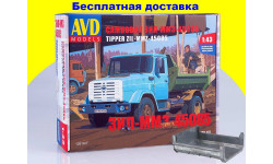 Сборная модель ЗИЛ-ММЗ-45085 1261KIT Бесплатная доставка, сборная модель автомобиля, AVD Models, scale43