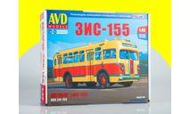 Сборная модель ЗИС-155 4025AVD, сборная модель автомобиля, scale43, AVD Models