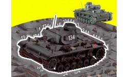 PZ.KPFW. III AUSF. N (Sd.Kfz. 141/2) - Bogoduchow (Ukraine) 1943 битый колпак бокса, масштабные модели бронетехники, 1:43, 1/43, Eaglemoss