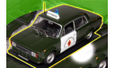 Seat 124 D (1977) GUARDIA CIVIL Agrupacion de Trafico  (П), масштабная модель, 1:43, 1/43, IXO Police Collection