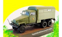 Spezialkraftfahrzeug IFA G5KO ГДР КУНГ ИФА, масштабная модель, Atlas, scale43