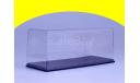 Бокс SSM (26,3x10,8x10,9 см) Новый! 1:43, боксы, коробки, стеллажи для моделей, Start Scale Models (SSM)
