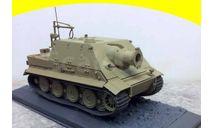 Sturmmörserwagen 'Sturmtiger' 1/43 1:43 танк, масштабные модели бронетехники, IXO