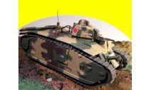 TANK CHAR B1 BIS FRANCEI 1/43 1:43 танк, масштабные модели бронетехники, scale43, IXO
