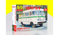 Сборная модель Автобус Тарту ТА-6 AVD Models KIT 4018AVD, сборные модели бронетехники, танков, бтт, 1:43, 1/43, Автомобиль в деталях (by SSM)