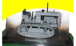 Трактор Сталинец С-65
