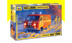 Сборная модель УАЗ-3909 Пожарная служба 1:43, сборная модель автомобиля, Звезда, scale43