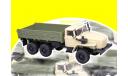 Уральский грузовик 43202 Автолегенды СССР Грузовики 29, похож на УРАЛ-43202, масштабная модель, 1:43, 1/43, DeAgostini