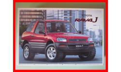 Toyota RAV4 J сборная масштабная модель 1/24