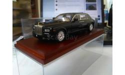 Rolls-Royce TSM