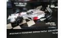 Honda РАСПРОДАЖА!!!, масштабная модель, Minichamps, 1:43, 1/43