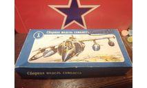 харриер, сборные модели авиации, scale72, ДФИ