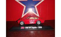 Fiat 8V Zagato, масштабная модель, scale43, Starline