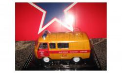 УАЗ 3909 АГСЧ  АНС СКИДКА!!!, журнальная серия масштабных моделей, 1:43, 1/43, PCT