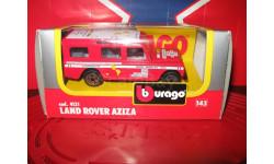 Land Rover Aziza