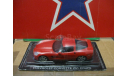 Chevrolet Corvette, журнальная серия масштабных моделей, scale43, PCT