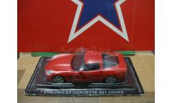 Chevrolet Corvette ЛОВИ АКЦИЮ!!!