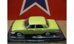 ГАЗ 24 такси, журнальная серия масштабных моделей, 1:43, 1/43, PCT