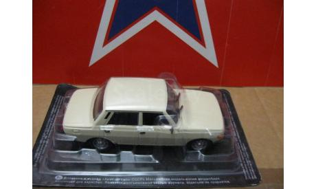 Wartburg 353 ЛОВИ АКЦИЮ!!!, масштабная модель, 1:43, 1/43, DeA/IXO