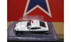 Nissan Fairlady ПММ, журнальная серия Полицейские машины мира (DeAgostini), scale43, PCT