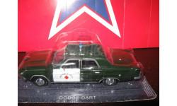 Dodge Dart ПММ