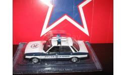 Ford Cortina mk V ПММ