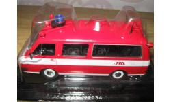 РАФ 22034 пожарная АНС