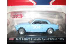 Alfa Romeo Giulietta, масштабная модель, 1:43, 1/43