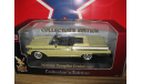 Mercury Turnpike Cruiser 1957 СКИДКА!!!, масштабная модель, 1:43, 1/43, Road Signatures/Yat Ming, Ford